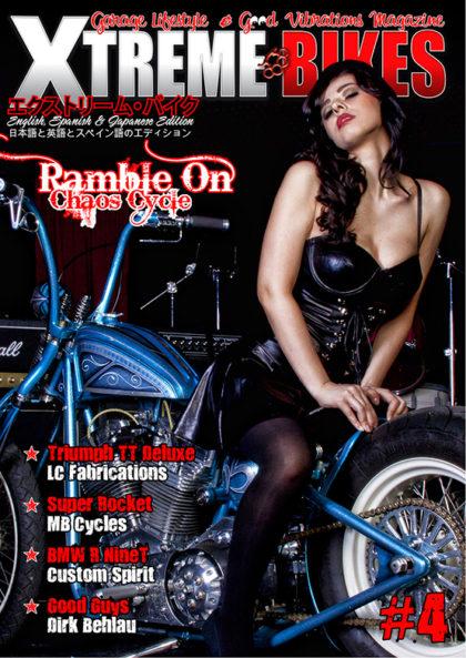 Xtreme Bikes #4