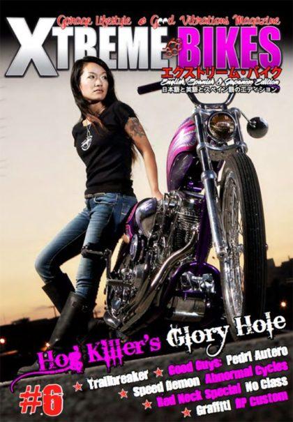 Xtreme Bikes #6