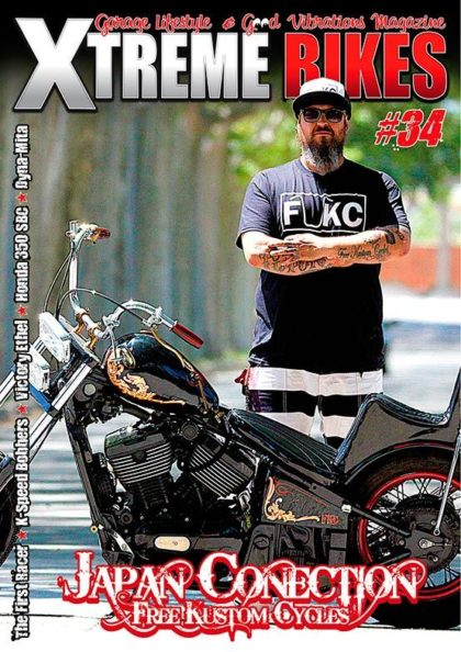 XtremeBikes #34