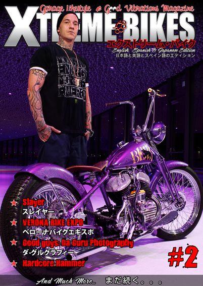 Xtreme Bikes  #2