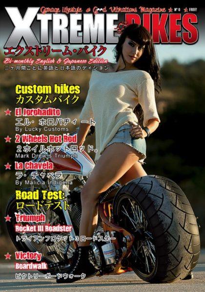 Xtreme Bikes #0