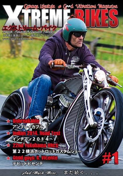 Xtreme Bikes #1